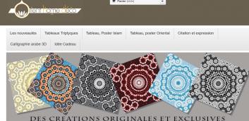 Screenshot_2020-07-09 Boutique de décoration orientale moderne , Tableau musulman, Tableau islam, décoration musulman, call[...](1)